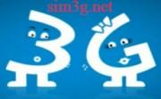 Sim 3G Vinaphone 18Gb ezCom giá rẻ vượt trội
